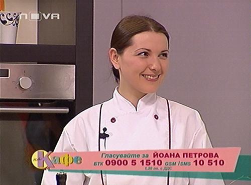 nova-tv-2009-04-10_11-28-06h-1