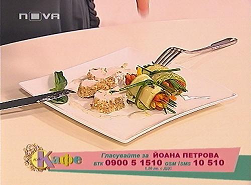 nova-tv-2009-04-10_11-28-15h-1