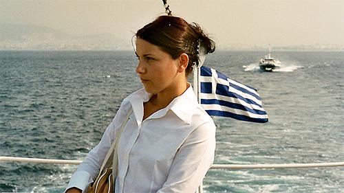 Ваканция в Атина