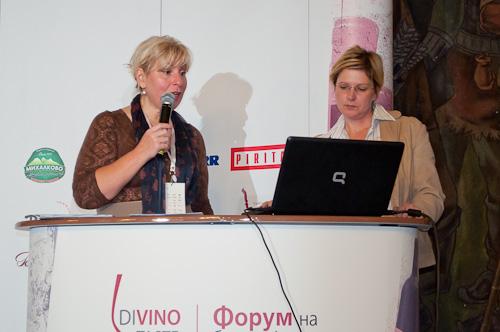 DiVino.Taste 2011 – втори ден