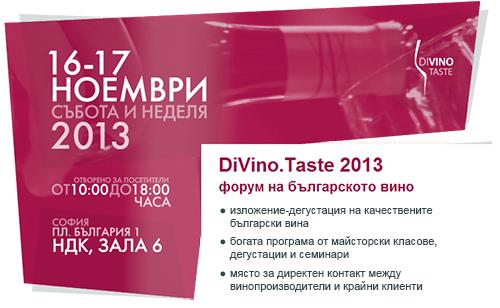 DiVino.Taste 2013