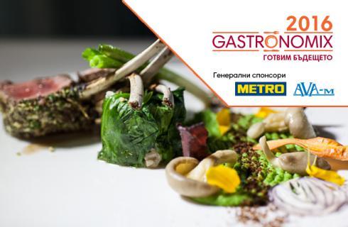 Майсторски клас за френски макарони на Gastronomix 2016