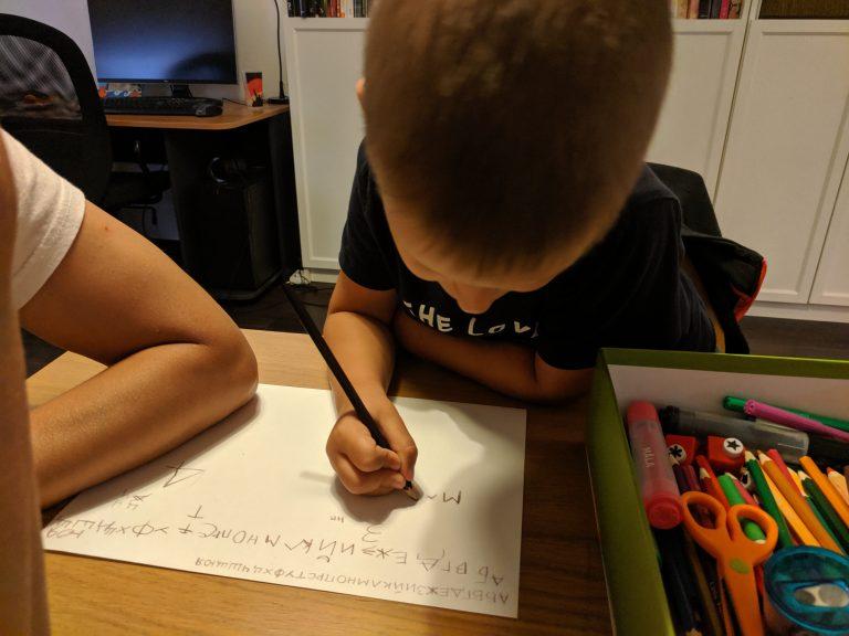 """Даниел пише букви и изписва """"мама"""""""