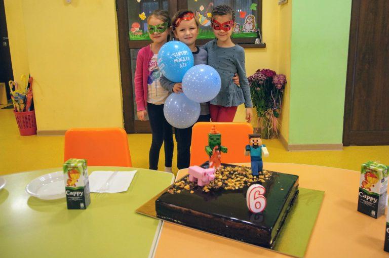 Празнуване на шестия рожден ден на Даниел в детската градина